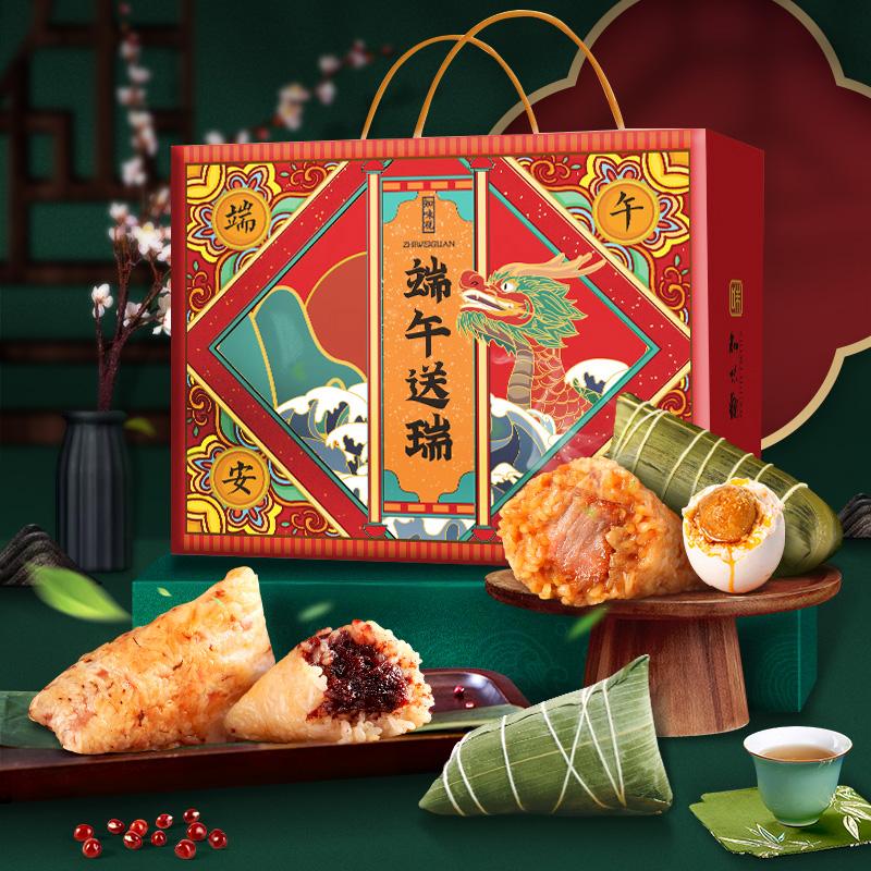 【知味观粽】端午颂瑞礼盒 1000g