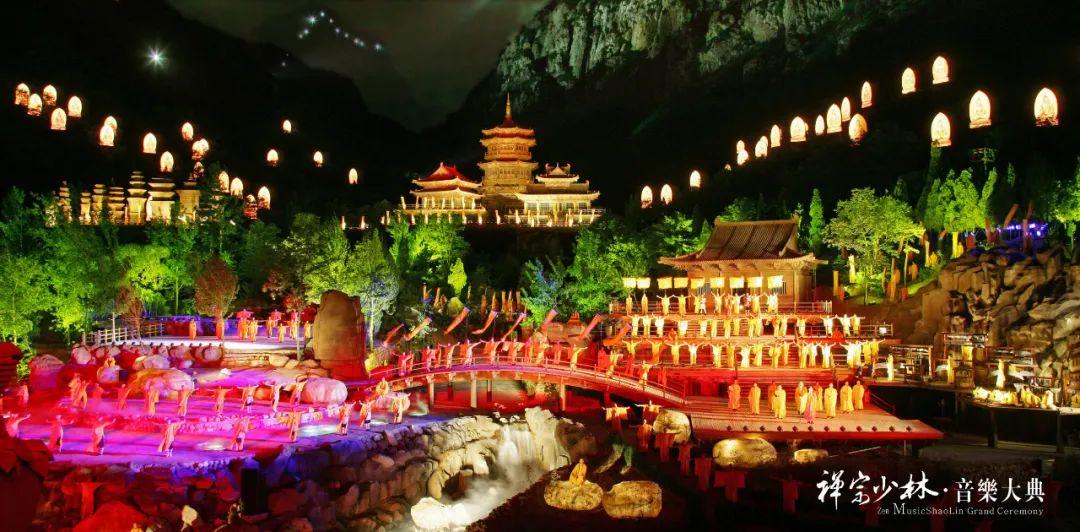 禅宗少林音乐大典开演在即,这些观演事项要注意!