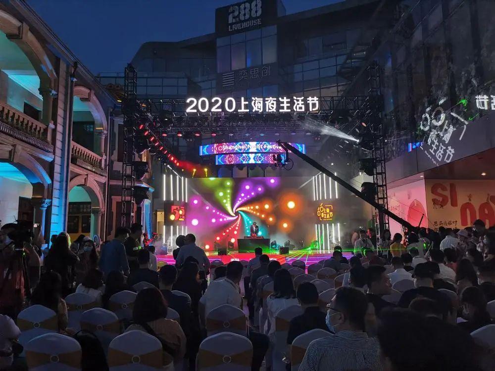 首届上海夜生活节开始了!怎样才能嗨到天亮?180多项活动,最全攻略来了→