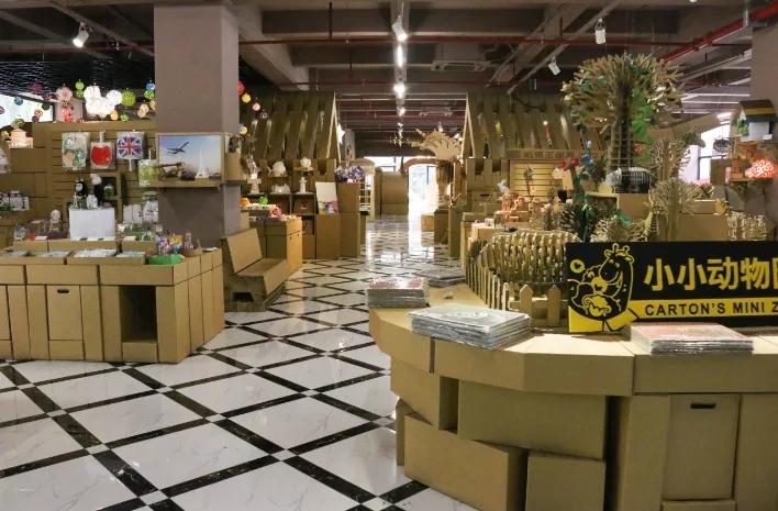 上海纸箱王主题乐园好玩吗,值得去吗