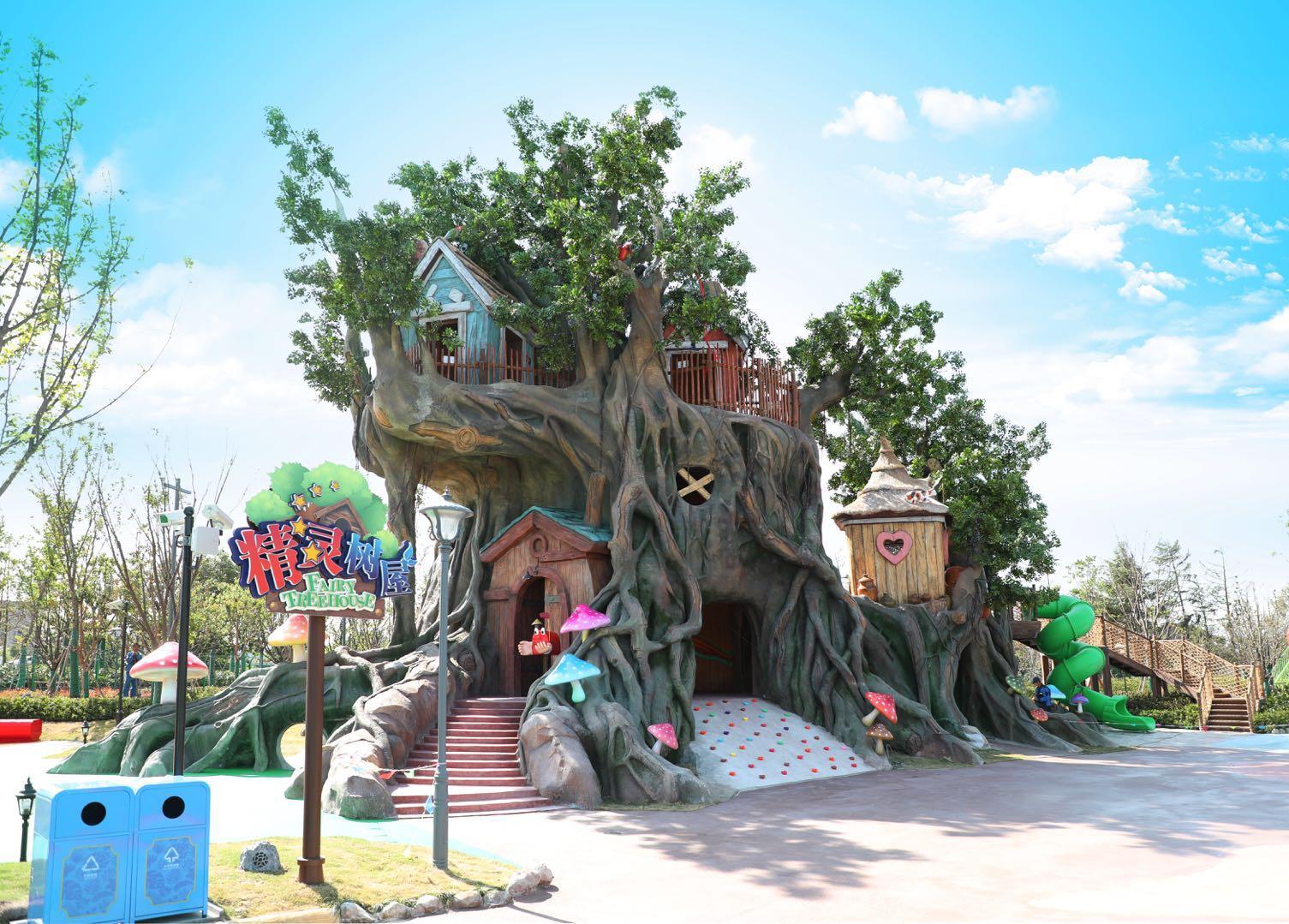 深坑秘境精灵树屋