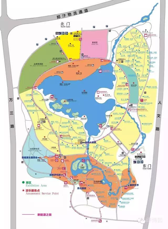 2020郑州绿博园游玩攻略(新能源之旅推荐)