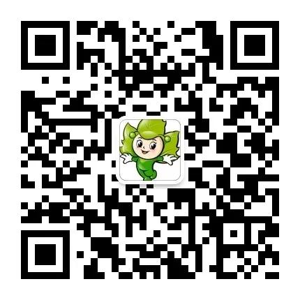 郑州绿博园门票预约购票须知+入园须知+预约流程
