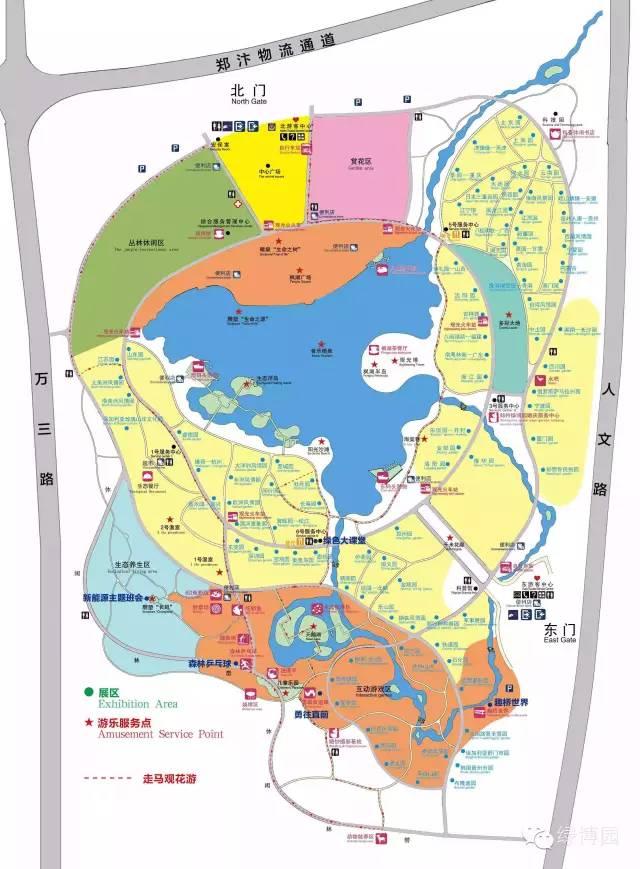 2020郑州绿博园游玩攻略(走马观花游推荐)