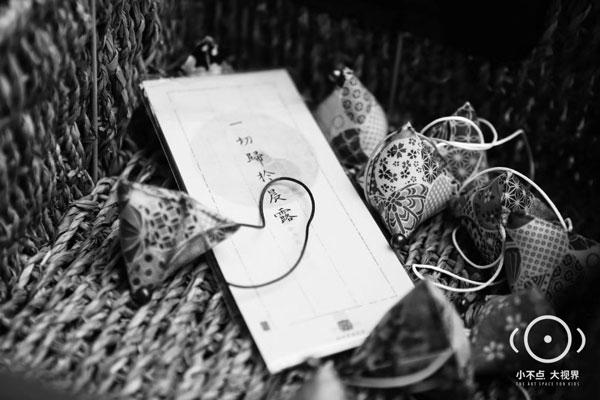 舞蹈剧《一切归于晨露》长沙站公演信息(演出时间+购票地址)
