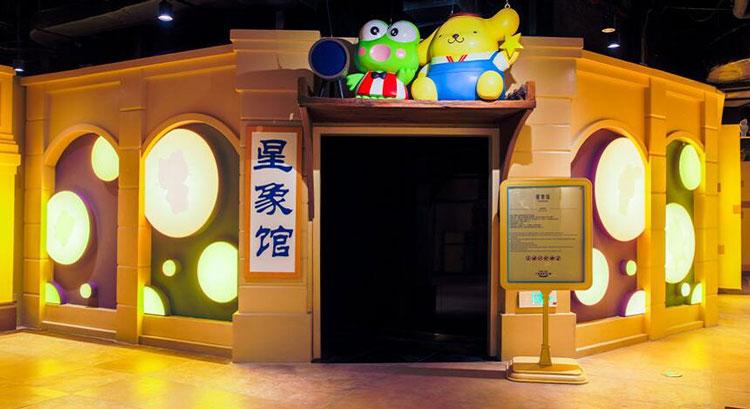 世茂Hello Kitty上海滩时光之旅购票须知+购票链接