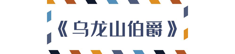 2020乌龙山伯爵重庆站(时间+地点+门票+购票入口)