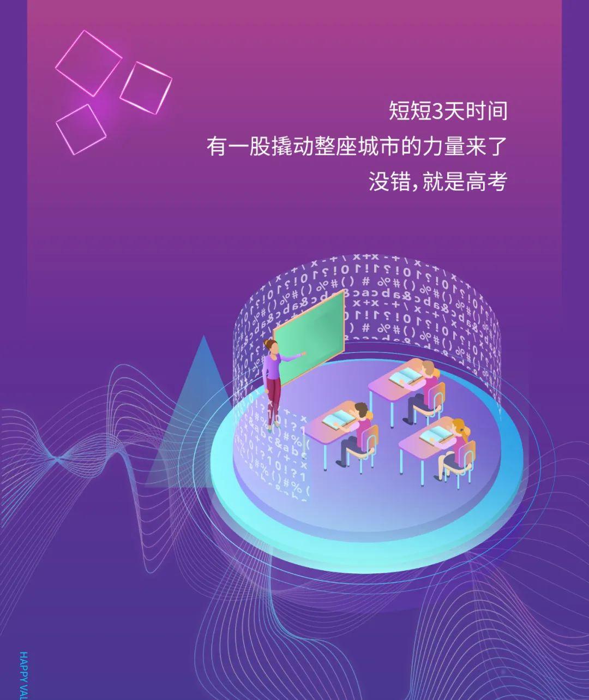 2020武汉欢乐谷hoha电音节时间、地点、门票价格