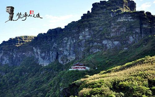梵净山景区