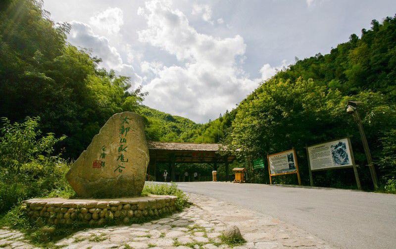 大鄣山卧龙谷风景区