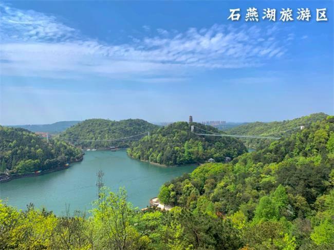 長沙石燕湖