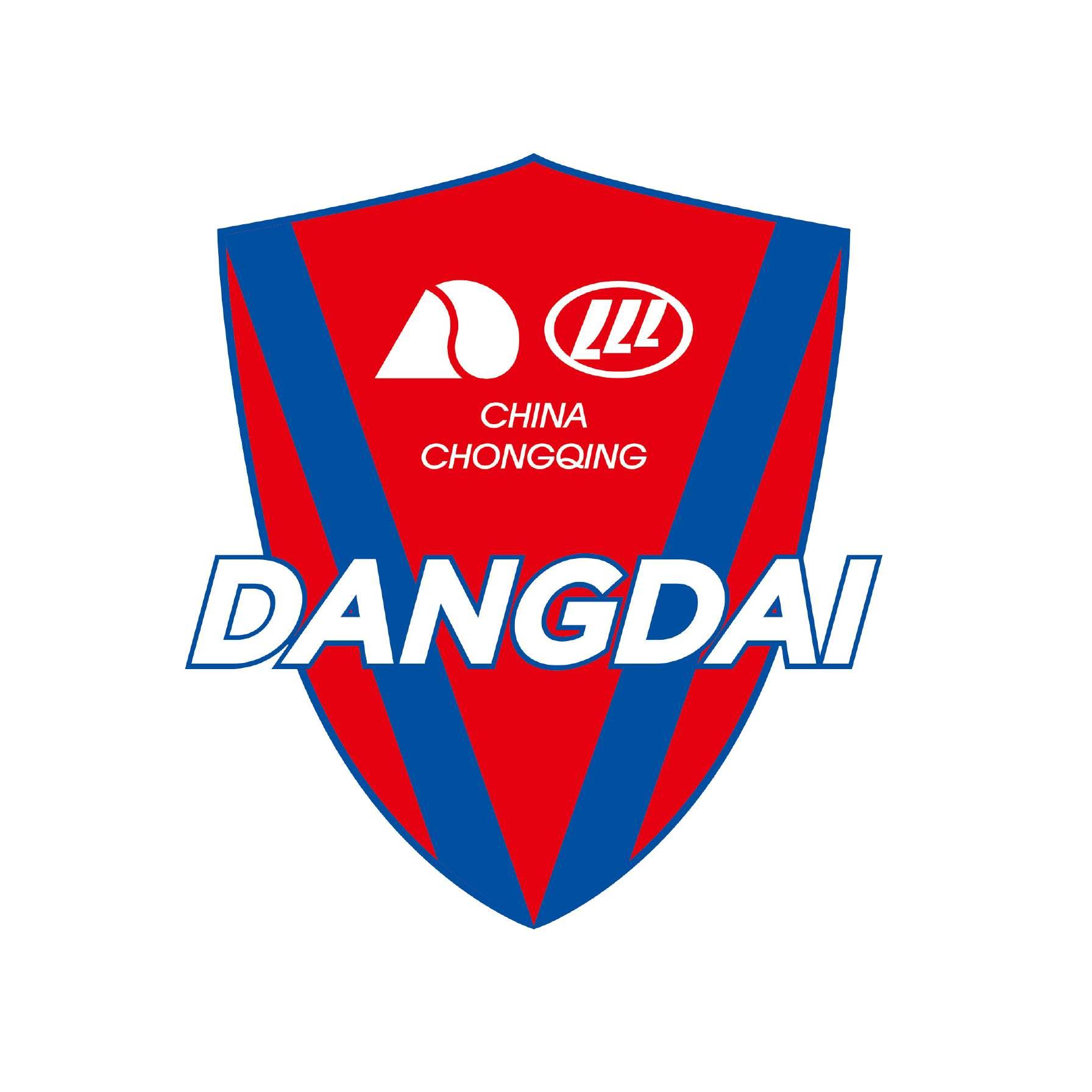 2019赛季重庆斯威足球队(重庆当代力帆足球俱乐部)主场单场票