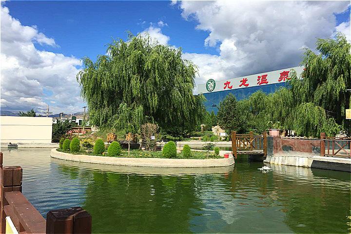 九龙温泉度假村