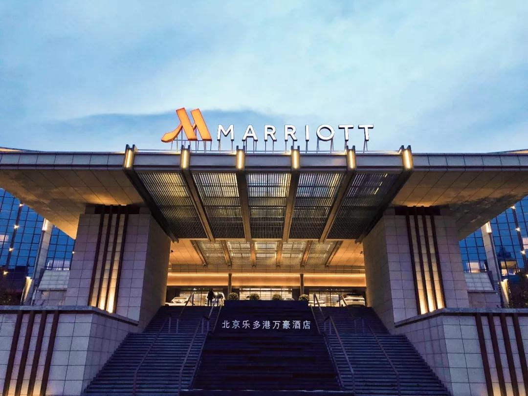 北京乐多港万豪酒店汤乐宫温泉