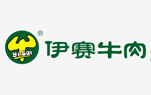 郑州伊赛牛肉