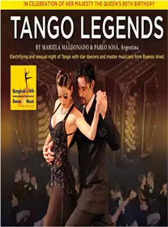 阿根廷舞蹈《探戈传奇》青岛站