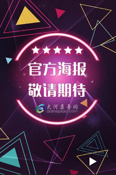 2020楊千嬅巡演計劃