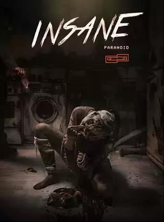 逃脱艺术INSANE上海站