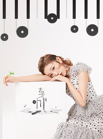 梁瑶 个人唯美浪漫钢琴曲 专辑CD《轻听》