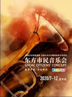 燕子姐姐讲故事亲子专场音乐会上海站