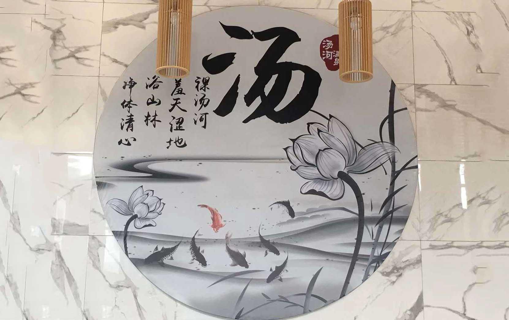盧氏湯河溫泉
