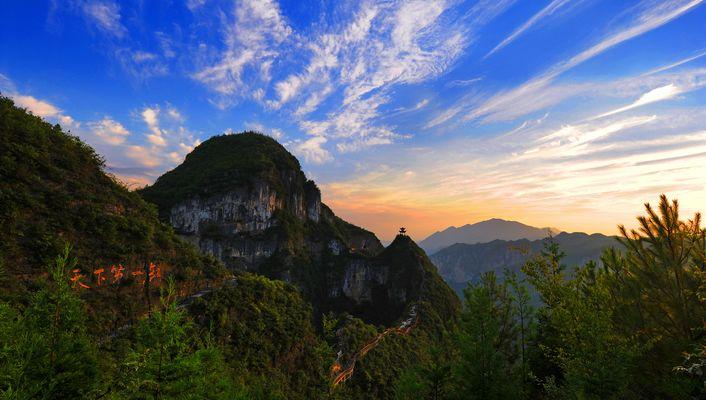 云阳龙缸国家地质公园