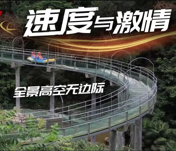 天台龙官漂流景区