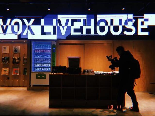 VOX LIVEHOUSE长沙