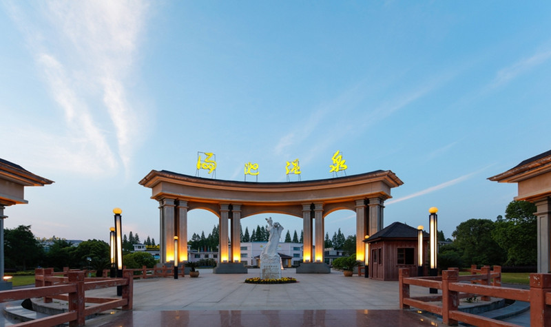 应城汤池温泉