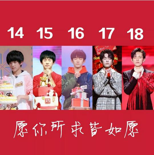 19岁生日正式官宣!2019易烊千玺上海演唱会(门票购买+演唱会亮点+详情介绍)