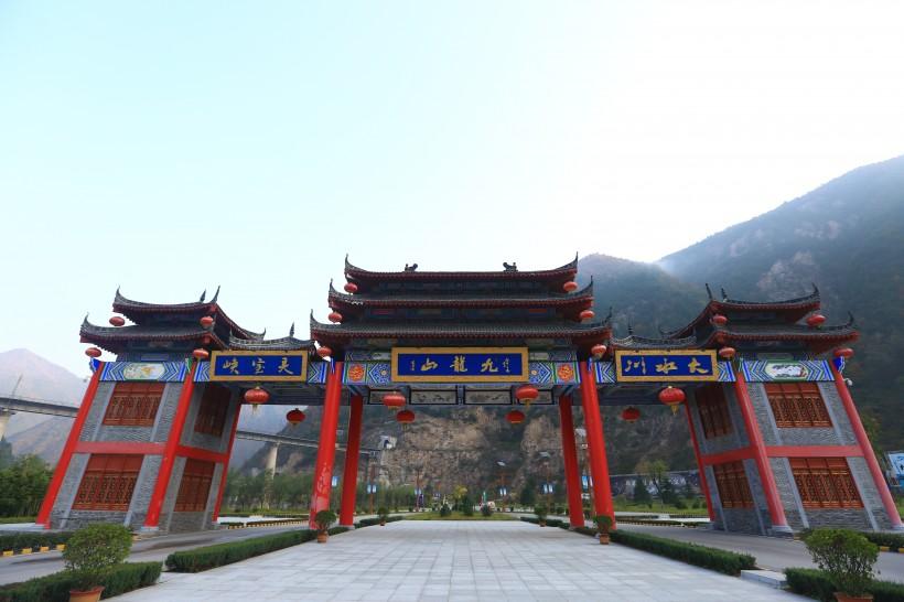 九龙山景区