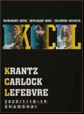 KCL上海演唱会