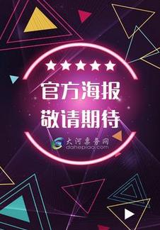薛之谦北京演唱会