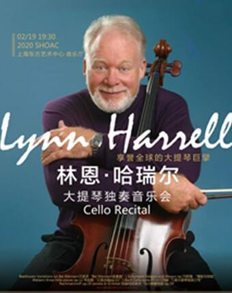 林恩哈瑞尔大提琴独奏音乐会上海站
