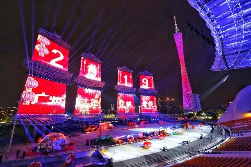 2020广州过年花城看花海心沙时间、地点、门票价格