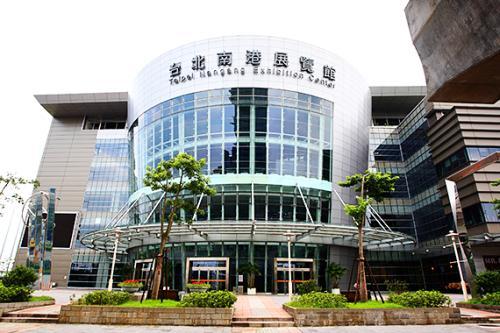 台北贸易中心南港会展馆
