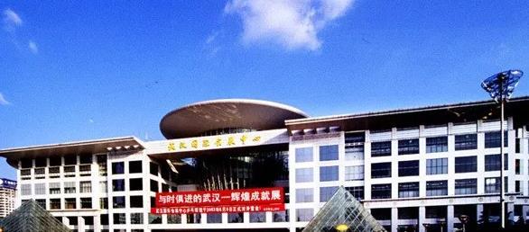 武汉展览馆