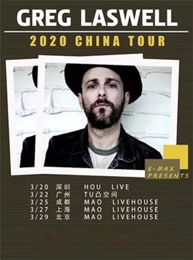 Greg Laswell北京演唱会