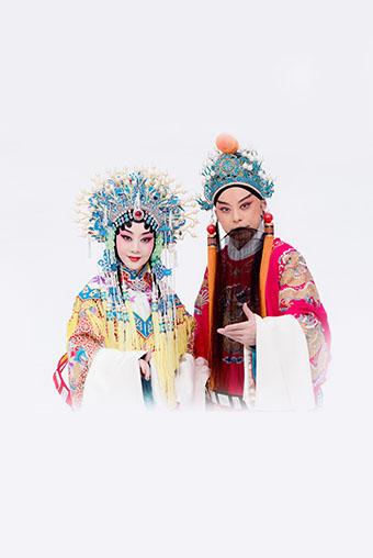 广州艺术节 于魁智 李胜素领衔主演 国家京剧院一团 京剧《龙凤呈祥》广州站