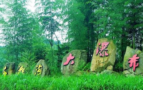 從化千瀧溝大瀑布旅游區