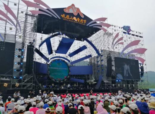 2021峨眉山音乐节(时间+地点+订票指南)