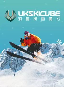 南京�B酷滑雪�w�