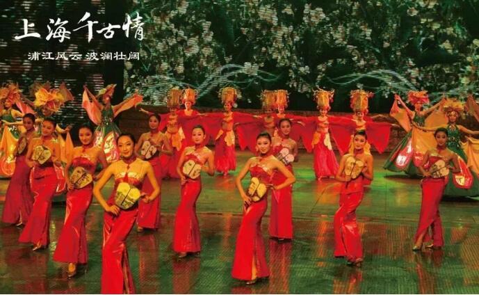 大型歌舞《上海千古情》上海站(时间+地点+门票)订票指南