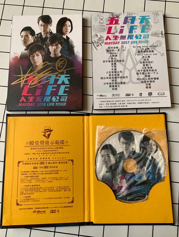 【限量明星周边】五月天《人生无限公司》珍藏版签名CD