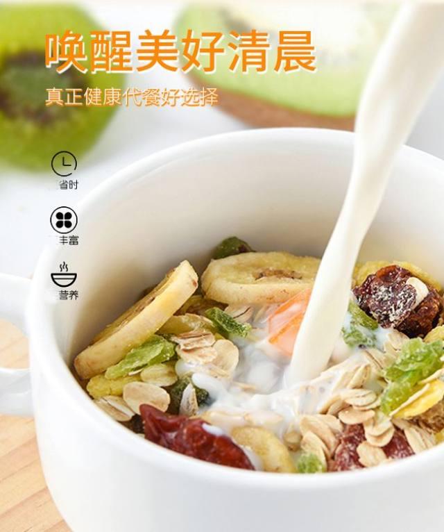 水果燕麦片(送勺子)