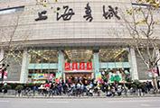 福州路-中华文化第一街