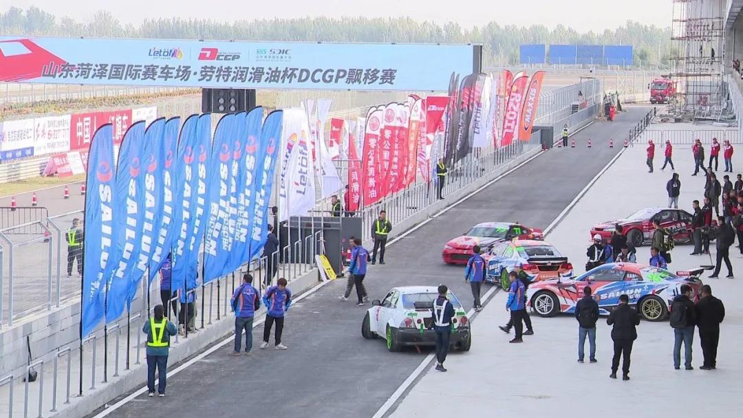 F3国际汽车赛道