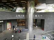 上海中心大廈(景區介紹+門票價格+購票地址)