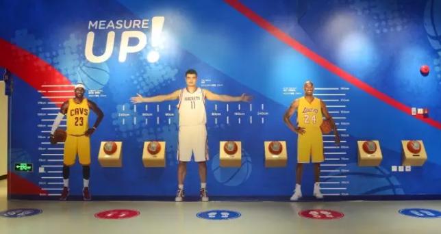 上海NBA乐园游玩攻略、开放时间、购票地址