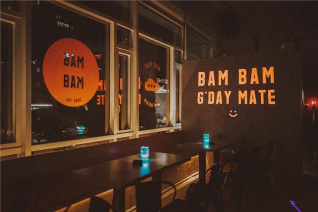 深圳BAM BAM Bistro&Bar